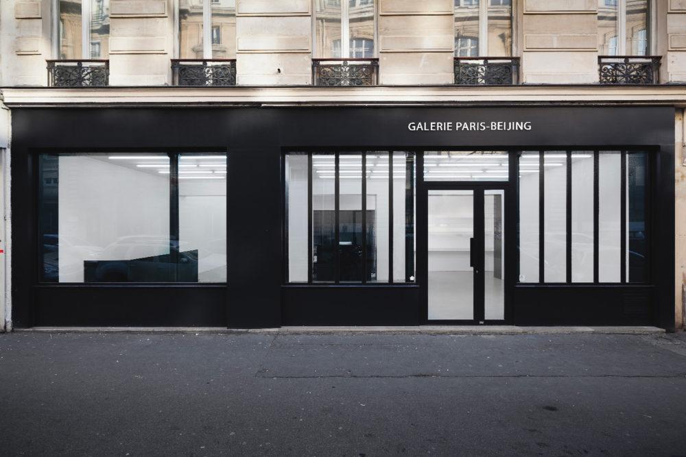 Galerie Paris Beijing - Comité Professionnel des Galeries d'Art